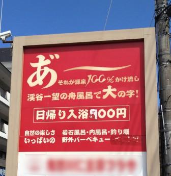 IMG_1694ぼかしtrim